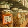 Thumbnail image for Des herbes chinoises pour prévenir les réactions allergiques